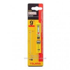 Лезвия TAJIMA Endura Blades сегментные, 9 мм (10 шт)