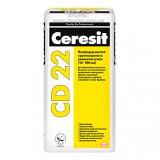 Смесь CERESIT CD 22 полимерцементная крупнозернистая ремонтная, 25 кг